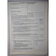 Deklaracija o carinskoj vrednosti robe u bloku