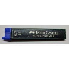 Mine za tehnicku olovku 0.7 h 120711