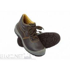 Cipele Julun, duboke, bez zaštitne kapne