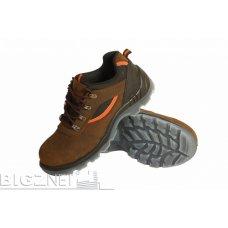 Zaštitne cipele, nemetalna kapna i uložak