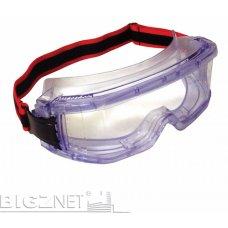 Naočare polikarbonatne sa elastičnom trakom, B403