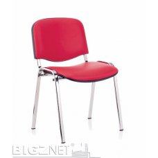 Konferencijska stolica S2