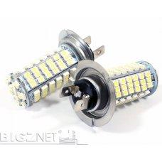 Auto sijalica LED H7