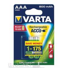 Baterije punjive HR03 AAA 1/2