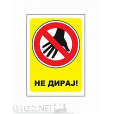 Nalepnica A7 Ne diraj