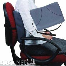 Odmarač leđa Smart Suites Slimline