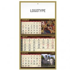 Promotivni zidni kalendar manastiri