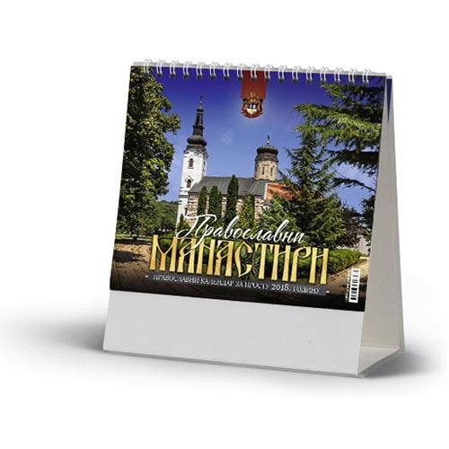 Promotivni stoni kalendar pravoslavni manastiri