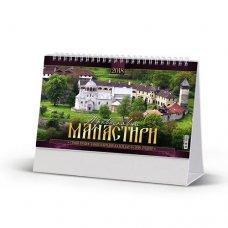 Promotivni stoni kalendar pravoslavni manastir